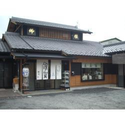 39-kasahara-yokoi01.JPG